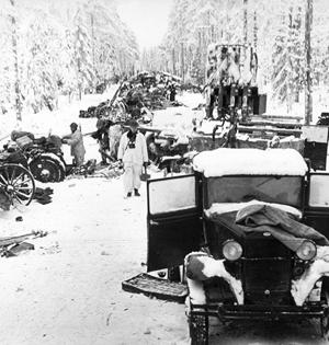 Период Великой Отечественной войны