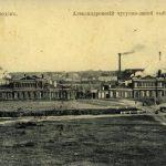 Пушечный завод Петрозаводск