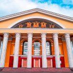 Музыкальный театр РК