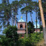 Остров Валаам, Воскресенский скит