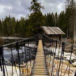 Водопады Рускеала