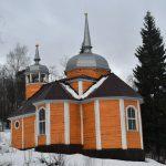 Церковь апостола Петра, Марциальные Воды