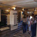 Музей Кинермы, Карелия